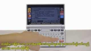 speaking dictionary Burmese [Myanmar] English electronic text translator pocket language teacher