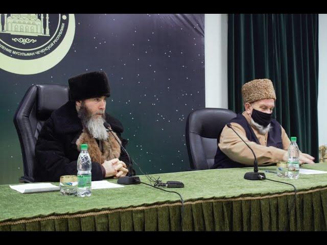 Муфтий Чеченской Республики Салах-Хаджи Межиев провел расширенное заседание с духовенством региона