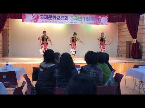 인도네시아 전통 춤 - Indonesia Traditional Dance