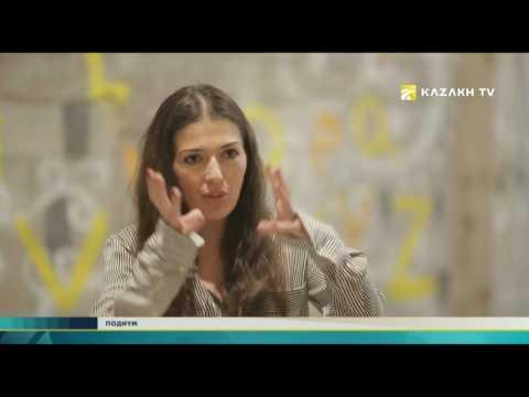 Подиум №7 (19.05.2017) - Kazakh TV