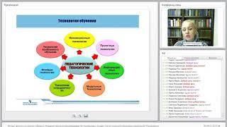 Методы, приёмы и технологии в обучении. Развиваем мелкую моторику