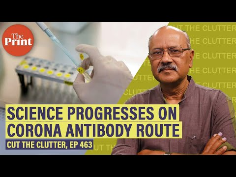 Monoclonal Antibodies, Top-secret Israeli Lab's Vaccine Breakthrough \u0026 18 Min COVID Test Is Cleared
