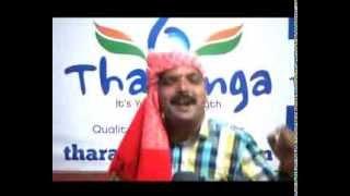 Attaru Saibu rara Telugu Folk Song Sung by Bikshu Naik