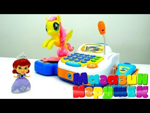 Принцесса София покупает МАЙ ЛИТЛ ПОНИ. Видео для детей про Магазин Игрушек. #Игрушки для детей