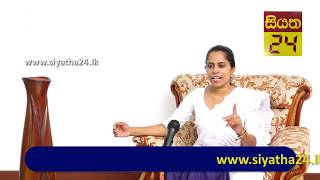 Lawyer Sugandhika Fernando Exclusive Interview with Siyatha 24