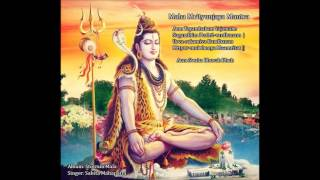Maha Mrityunjaya Mantra- Sabita Mahapatra