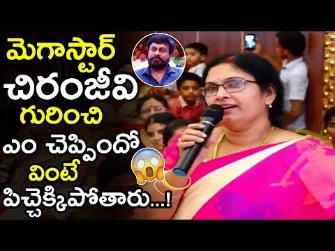 This Women Shocking Facts About MegaStar Chiranjeevi || Pawan Kalyan || Janasena Party || TE TV
