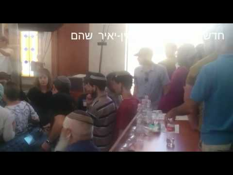 Levaya of Miki Mark, Hespedim in Otniel end  (via Media Resource Group)