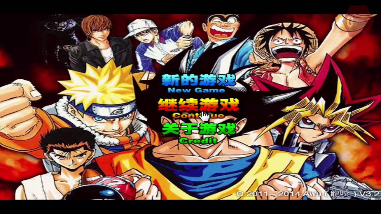 Anime Star Fighting-(Fighting Games)