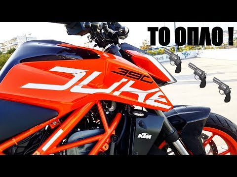 KTM DUKE 390 - TEST RIDE | TheMotoAddict