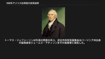 アメリカ合衆国の歴史_ - YouTube