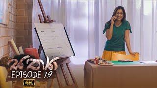 Sathya | Episode 19 - (2020-09-12) | ITN Thumbnail