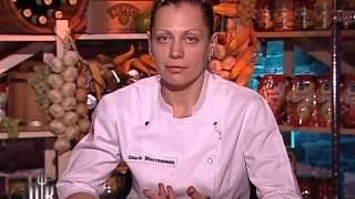 Адская кухня 1 - Пекельна кухня 1 (Украина) Выпуск 15. Финал (20.07.2011)