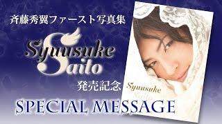 TOKYONEWS WebStoreで予約受付中! http://goo.gl/6jKcI0】 2009年に俳...