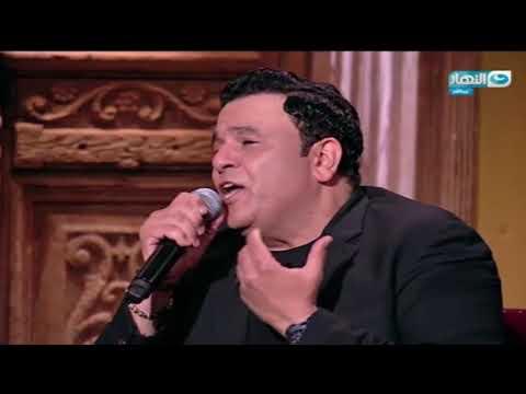 Mohamed Fouad - Te7remny Leeh | محمد فؤاد - تحرمنى ليه - أخر النهار - باب الخلق