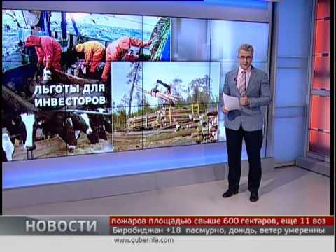 Налоговые льготы. Новости. GuberniaTV