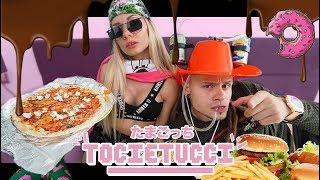 Tamagotchi FIT PARODIA #ToCieTucci (ft. Fit Lovers)