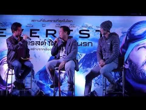 Everest Thailand Premiere