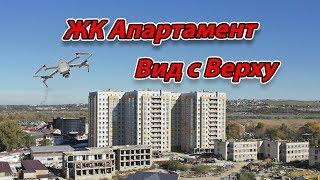 ЖК Апартамент - Вид сверху #Анапа 4К #Джемете Mavic 2 Pro