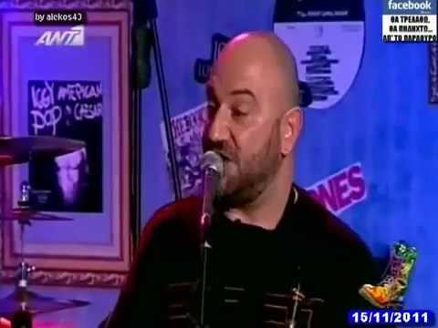 Cabaret Balkan @ Radio Arvila