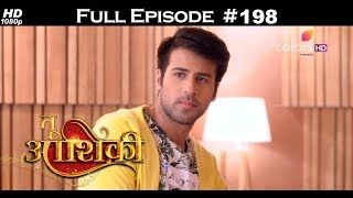 Tu Aashiqui - 13th June 2018 - तू आशिकी  - Full Episode
