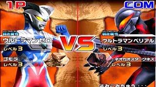 Video Daikaiju Battle Ultra Coliseum DX - Ultraman Zero vs Ultraman Belial download MP3, 3GP, MP4, WEBM, AVI, FLV Agustus 2018