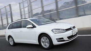 グッとUP!の燃費と走り!! VWゴルフ ヴァリアントTestDrive