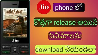 How to download new movies in jio phone in telugu 2019