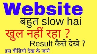 How to open a busy website quickly | Trick to open a busy server site | Tricks Video