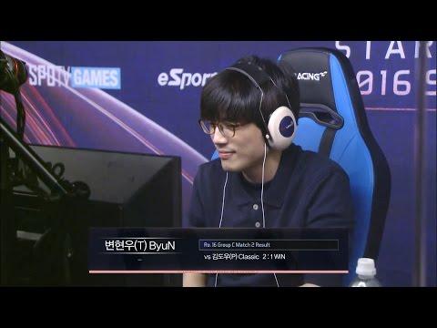 Solar vs ByuN