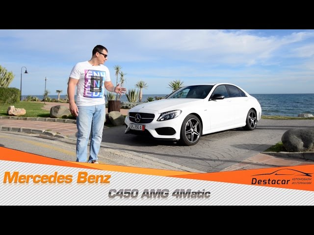Обзор Mercedes Benz C450 AMG 4Matic в Испании