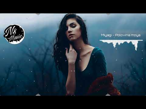 Miyagi - Половина мояа (Nazarov pro edit ) Remix 2018