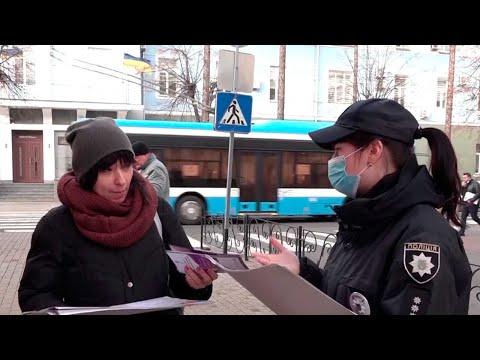Телеканал ВІННИЧЧИНА: 16 днів проти насилля: поліцейські продовжують інформувати громадян