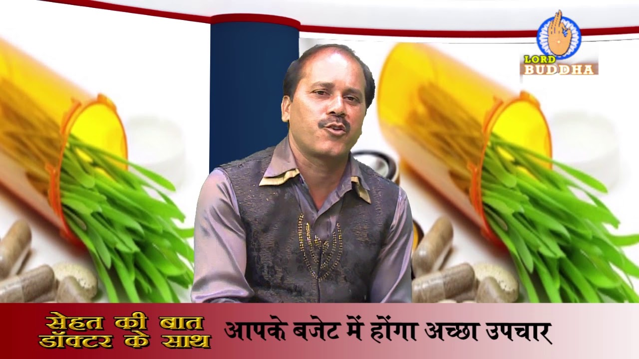Cancer 100 % Cure Naturopathy By Dr Dilip Donekar Nagpur MH  INDIA
