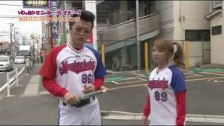 Yagu seeks her revenge for her failed opening pitch at the tokyo do...