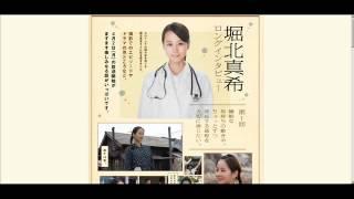テレビ業界42年、テレビ視聴暦57年の桑原征平が、熱く語るTV批評 東京...