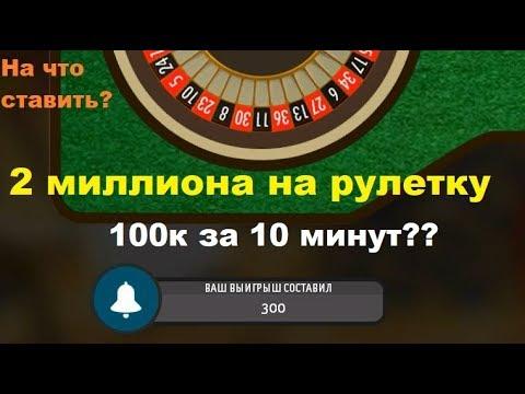 официальный сайт как выигрывать в казино в провинции