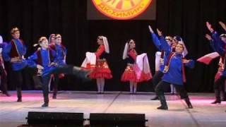 Сабантуй. Татарский танец.