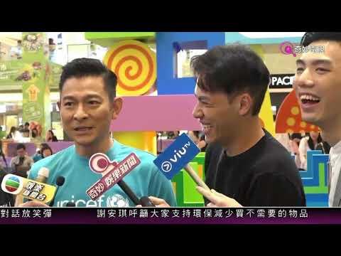 20180325華仔、城城恭賀黎明Leon Lai 做爸爸