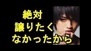 チャンネル登録よろしくお願いします! ▽関連動画 セクゾ中島健人と佐藤...