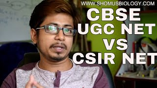 CBSE UGC NET vs CSIR NET | what's the difference?