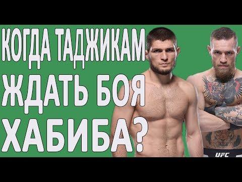 Нурмагомедов захотел 100 млн долларов за бой с Макгрегором