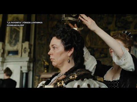 ترشيح 46 فيلما أوروبيا للتنافس على جوائز أحسن الأفلام الأوروبية…  - 16:59-2019 / 11 / 11