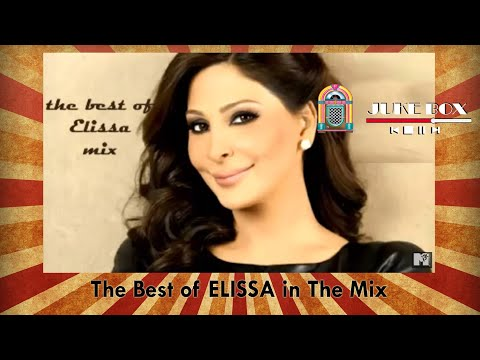 la chanson de elissa as3ad wa7da
