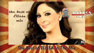 The Best Of Elissa in The Mix 2010
