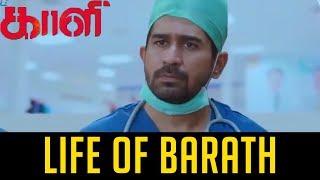 Kaali - Life of Barath | Vijay Antony | Anjali | Sunaina