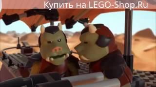 ЛЕГО Звездные войны минифильм: пустынный корабль Джаббы часть 1