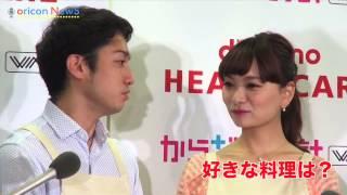保田圭、夫とラブラブツーショット「子ども2人欲しい」 保田圭 動画 14