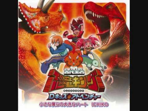 Dinosaur king sigla completa youtube
