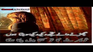 Eid Mubarak song with URDU poetry, Urdu shayri, shayr, Ashaar